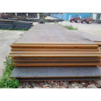 Buy cheap Carbon Steel different for hot and cold hollow section product